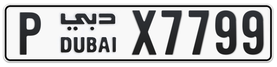 P X7799 - Plate numbers for sale in Dubai