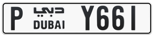 P Y661 - Plate numbers for sale in Dubai