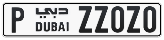 P ZZ0Z0 - Plate numbers for sale in Dubai