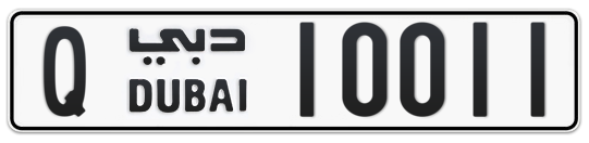 Q 10011 - Plate numbers for sale in Dubai
