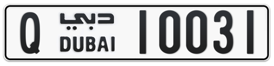 Q 10031 - Plate numbers for sale in Dubai