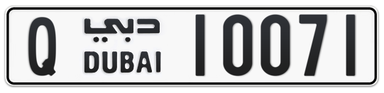 Q 10071 - Plate numbers for sale in Dubai
