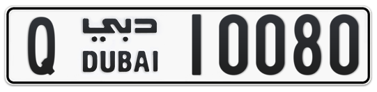 Q 10080 - Plate numbers for sale in Dubai
