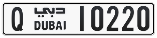 Q 10220 - Plate numbers for sale in Dubai