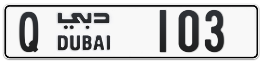Q 103 - Plate numbers for sale in Dubai