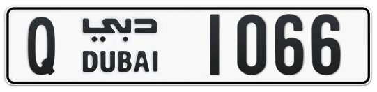 Q 1066 - Plate numbers for sale in Dubai
