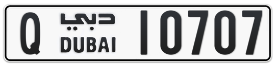 Q 10707 - Plate numbers for sale in Dubai