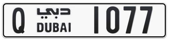Q 1077 - Plate numbers for sale in Dubai
