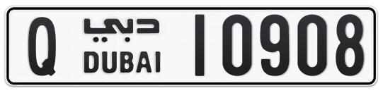 Q 10908 - Plate numbers for sale in Dubai