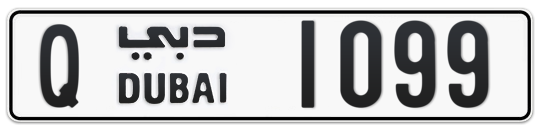 Q 1099 - Plate numbers for sale in Dubai