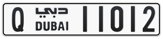 Q 11012 - Plate numbers for sale in Dubai