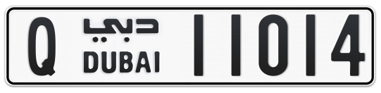 Q 11014 - Plate numbers for sale in Dubai