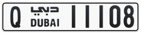 Q 11108 - Plate numbers for sale in Dubai