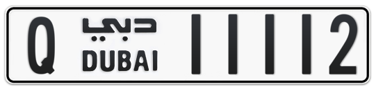 Q 11112 - Plate numbers for sale in Dubai