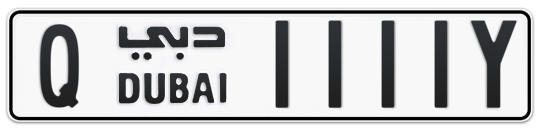 Q 1111Y - Plate numbers for sale in Dubai