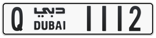 Q 1112 - Plate numbers for sale in Dubai