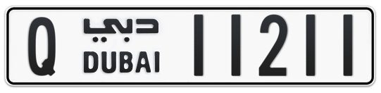 Q 11211 - Plate numbers for sale in Dubai