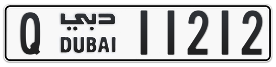 Q 11212 - Plate numbers for sale in Dubai