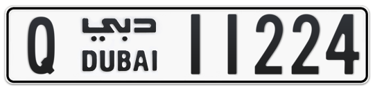 Q 11224 - Plate numbers for sale in Dubai
