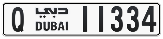 Q 11334 - Plate numbers for sale in Dubai