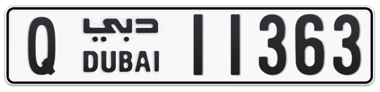 Q 11363 - Plate numbers for sale in Dubai