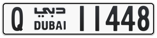 Q 11448 - Plate numbers for sale in Dubai