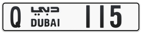 Q 115 - Plate numbers for sale in Dubai