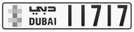 * 11717 - Plate numbers for sale in Dubai