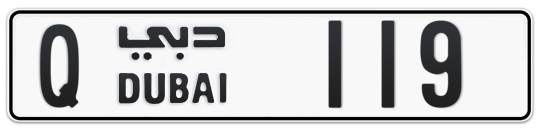 Q 119 - Plate numbers for sale in Dubai