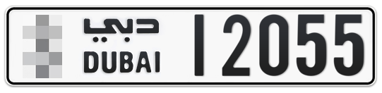 * 12055 - Plate numbers for sale in Dubai