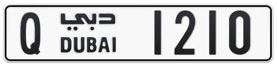 Q 1210 - Plate numbers for sale in Dubai
