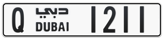 Q 1211 - Plate numbers for sale in Dubai