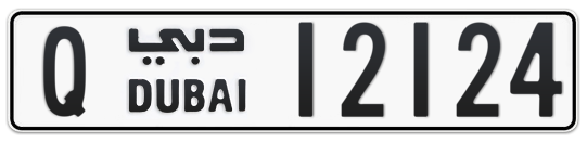 Q 12124 - Plate numbers for sale in Dubai