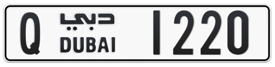 Q 1220 - Plate numbers for sale in Dubai