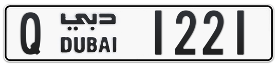 Q 1221 - Plate numbers for sale in Dubai