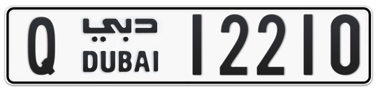 Q 12210 - Plate numbers for sale in Dubai