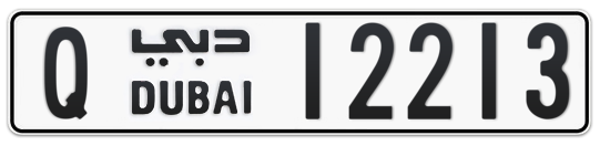 Q 12213 - Plate numbers for sale in Dubai