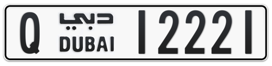 Q 12221 - Plate numbers for sale in Dubai