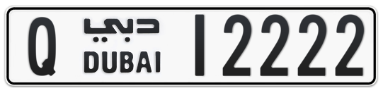 Q 12222 - Plate numbers for sale in Dubai