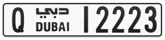 Q 12223 - Plate numbers for sale in Dubai