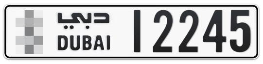 * 12245 - Plate numbers for sale in Dubai