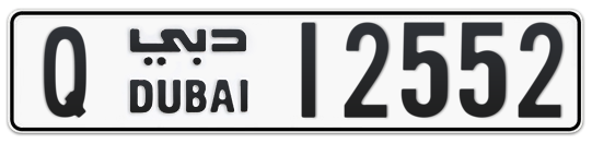 Q 12552 - Plate numbers for sale in Dubai