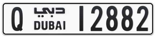 Q 12882 - Plate numbers for sale in Dubai
