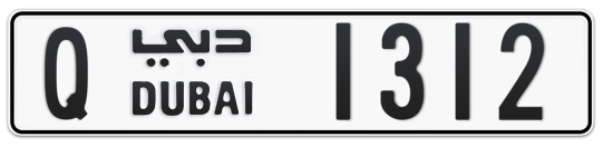 Q 1312 - Plate numbers for sale in Dubai