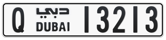 Q 13213 - Plate numbers for sale in Dubai