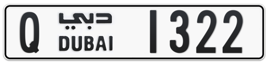 Q 1322 - Plate numbers for sale in Dubai