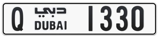 Q 1330 - Plate numbers for sale in Dubai