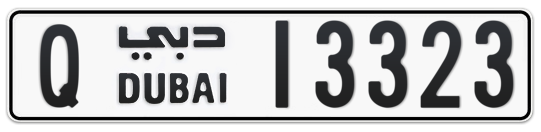 Q 13323 - Plate numbers for sale in Dubai