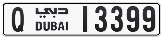 Q 13399 - Plate numbers for sale in Dubai