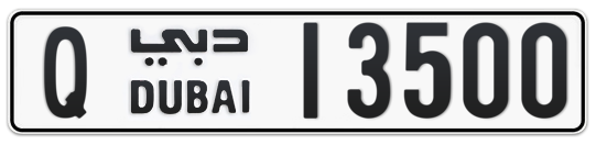 Q 13500 - Plate numbers for sale in Dubai